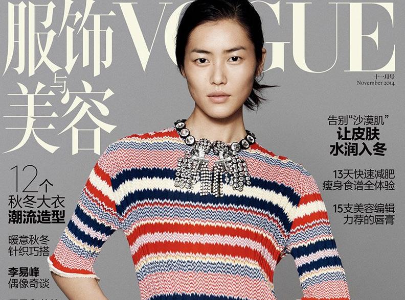 Liu Wen z Apple Watch w Vogue China