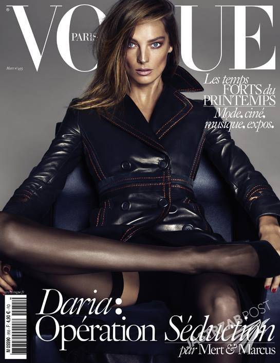Marcowe wydanie magazynu Vogue
