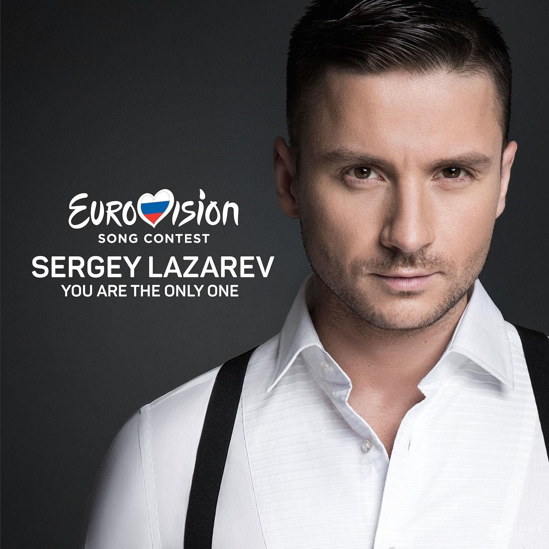 Sergey Lazarev - You Are The Only One - Rosja Eurowizja 2016