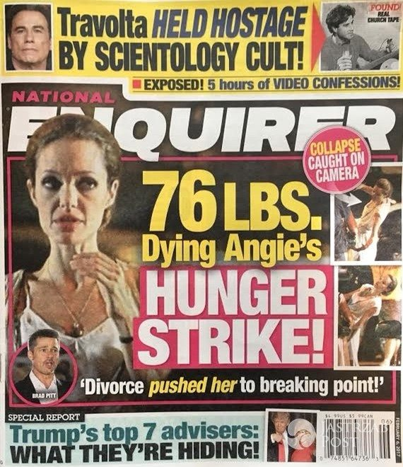 Ile waży Angelina Jolie?