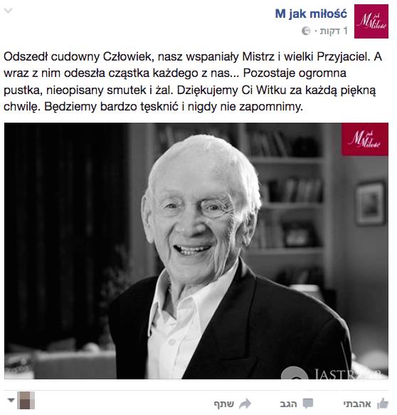 Witold Pyrkosz nie żyje. Przyczyny śmierci
