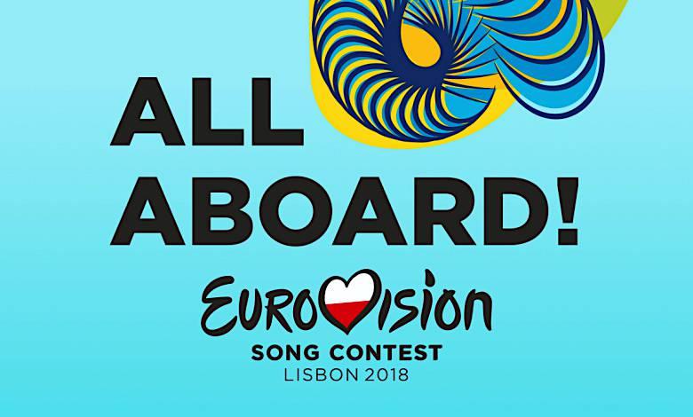 Eurowizja 2018 Polska Logo eliminacje