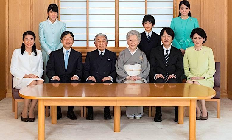 Japońska rodzina królewska