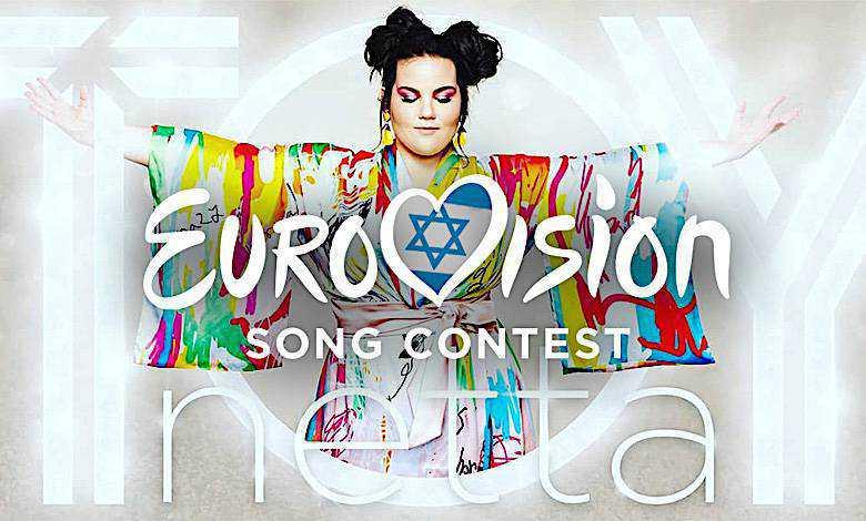 Eurowizja 2018 Izrael Netta Toy