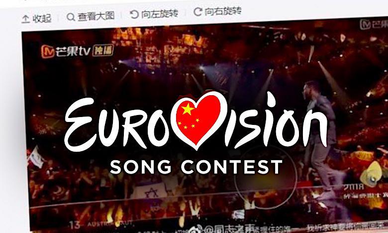 Eurowizja 2018 Chiny