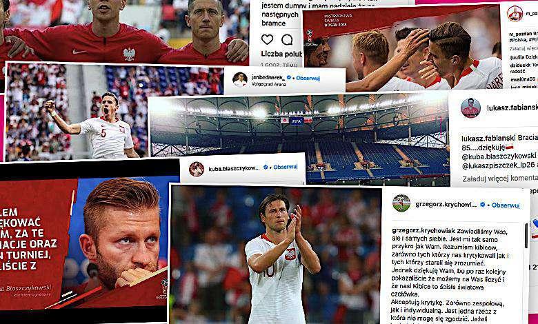 Piłkarze po Mundialu 2018 wpisy