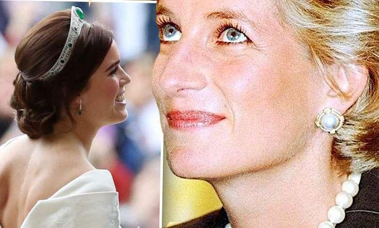 Księżna Diana ślub księżniczki Eugenii