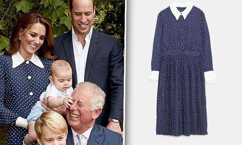 księżna Kate sukienka w grochy
