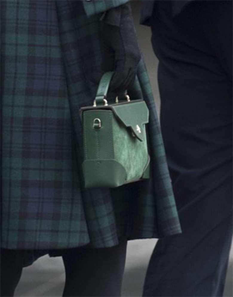 Stylizacja księżnej Kate w Dundee