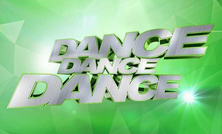 Dance dance dance - aktualne logo