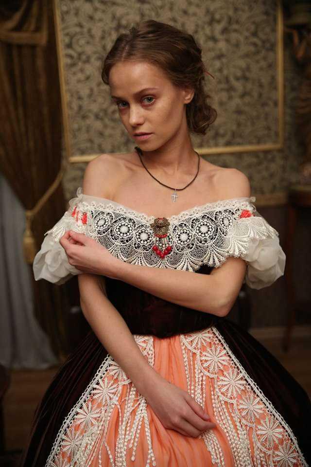 Zniewolona - Katia (Katerina Kowalczuk)