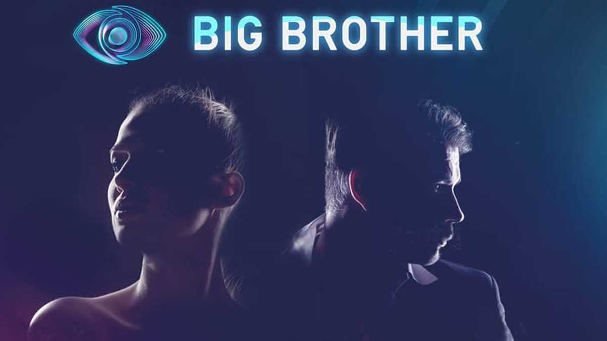 Big Brother 2 - kim są nowi uczestnicy?