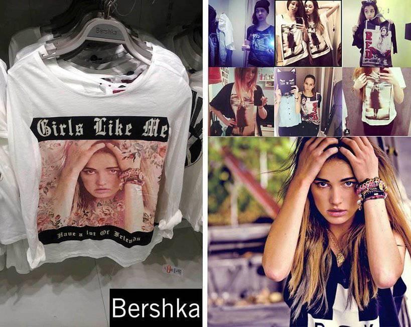 Maffashion na koszulkach Bershka