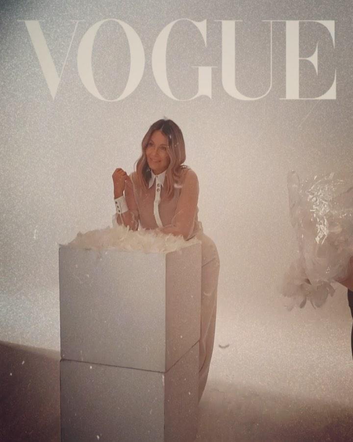 Małgorzata Rozenek - Vogue