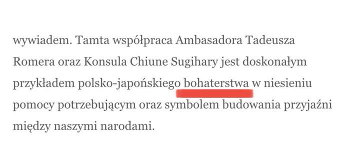 Wpadka Andrzeja Dudy - Tygodnik Nie komentuje